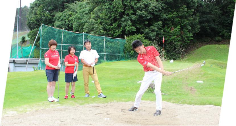 プチゴルフ